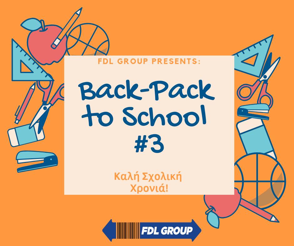 Back-Pack to School #3 – Καλή Σχολική Χρονιά !