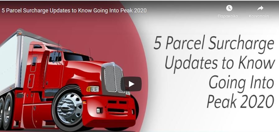 5 Parcel Surcharge Updates to Know Going Into Peak 2020
