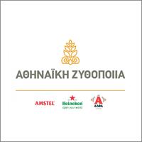 Athenian Brewery
